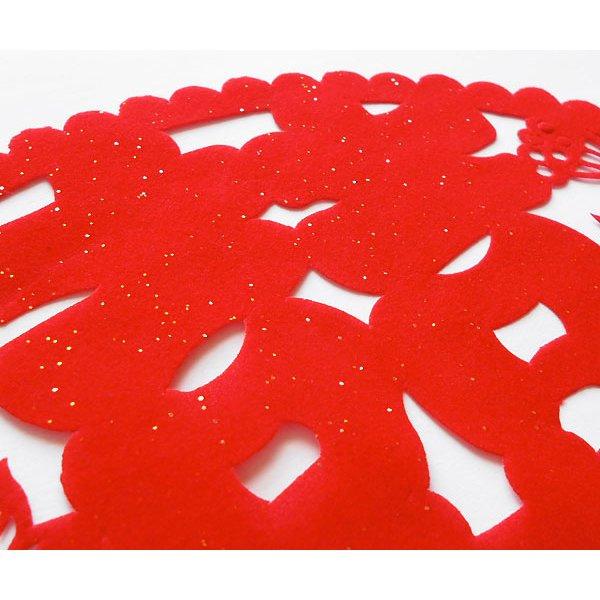 画像2: ダブルハピネス切り絵セット