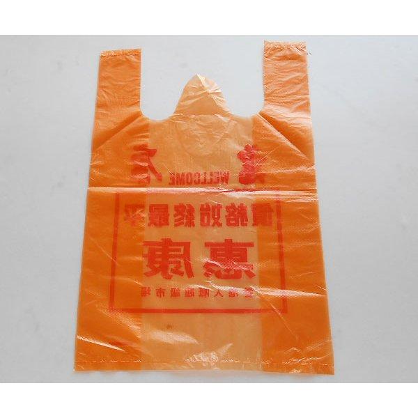 画像2: 恵康ビニール袋(中)