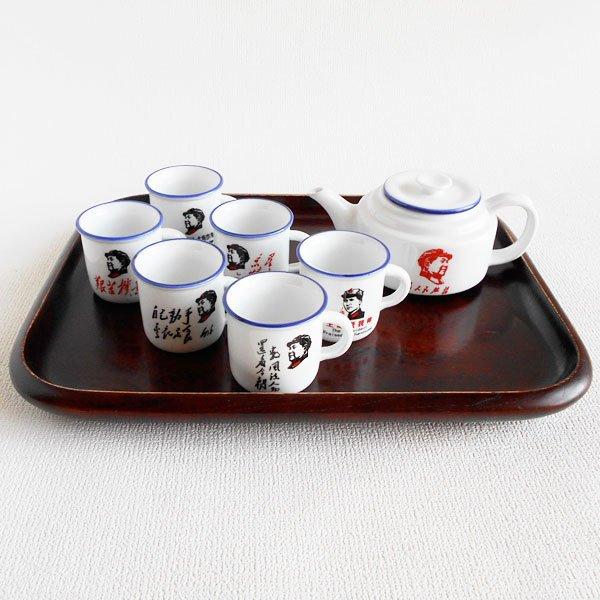 画像1: 毛主席茶器セット