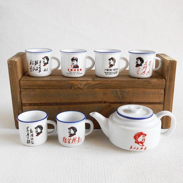 画像2: 毛主席茶器セット