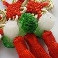 画像6: 中国結び白菜飾り