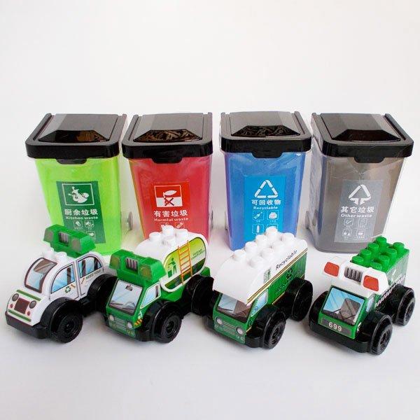 画像1: ゴミ分別学習セット