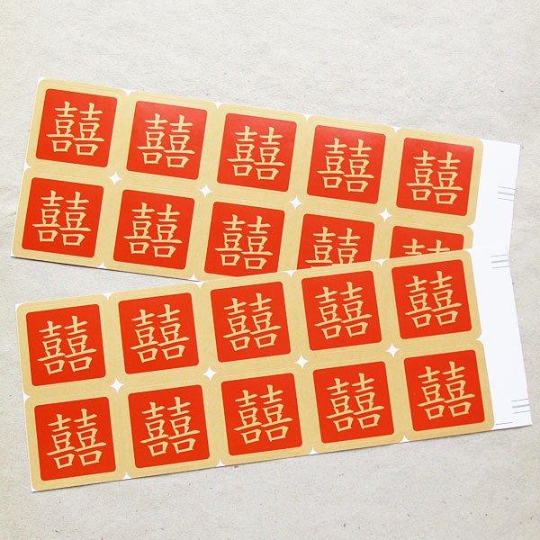 画像1: ダブルハピネス四角シール2枚セット