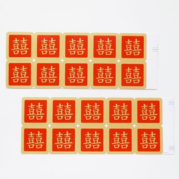 画像2: ダブルハピネス四角シール2枚セット