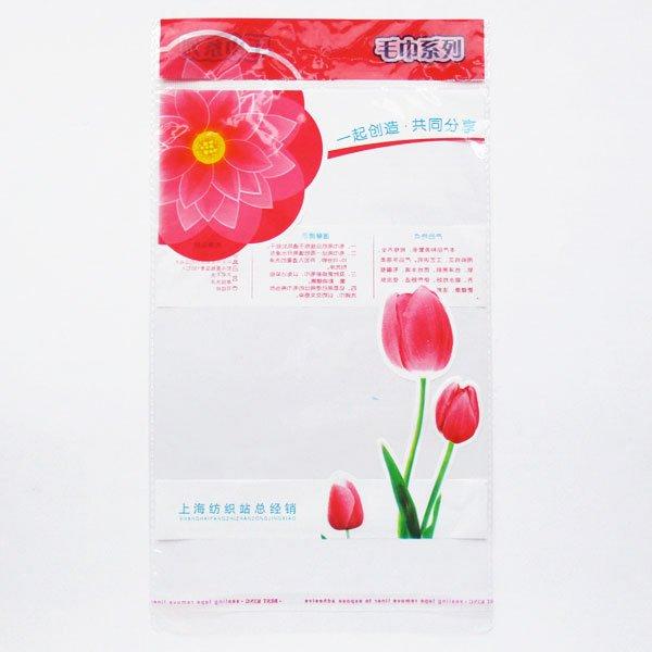 画像1: タオル用テープ付き透明袋