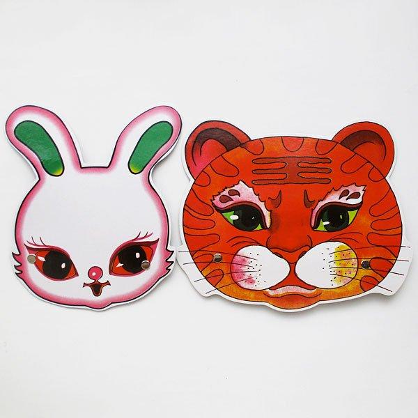 画像2: ウサギとトラのお面セット