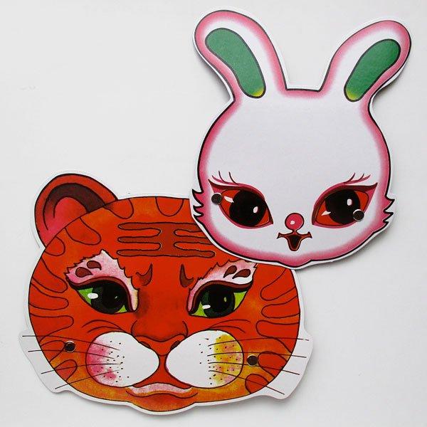 画像1: ウサギとトラのお面セット