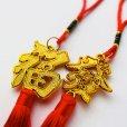 画像1: 福と發の金飾り (1)