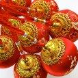 画像4: 梅柄サテンランタン飾り