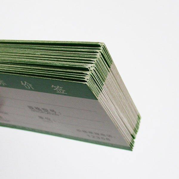 画像5: プライスカード